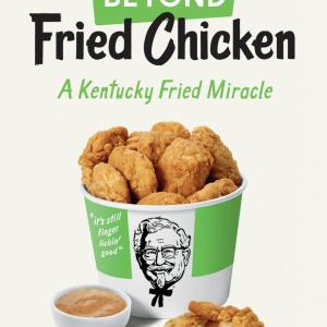 ケンタッキーフライドチキンが代替肉100%の「Beyond Fried Chicken」をテスト販売