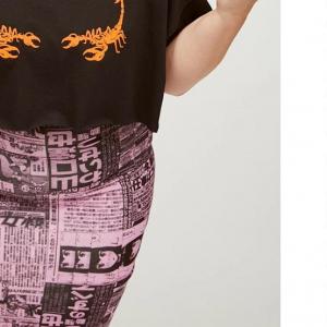 英国のファッションサイトに「山口達也」の文字を発見 クセが強すぎるスカートが話題に