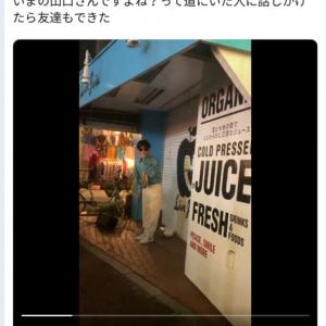 最新曲「忘れられないの」のPR? サカナクション山口さんの下北沢路上ライブ動画が話題に