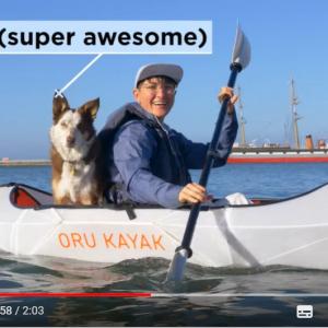 折り畳めるカヤック「Oru Kayak Inlet」がKickstarterに登場
