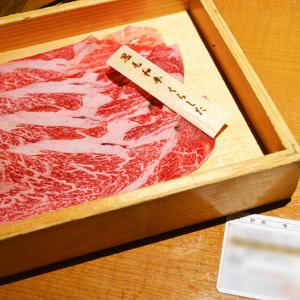名前に「野」か「菜」が入っている人は高級黒毛和牛が8円!! しゃぶしゃぶ温野菜の「やさいの日」キャンペーンは9月11日までですぞ~!