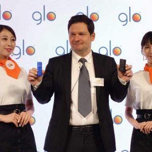 ブリティッシュ・アメリカン・タバコ・ジャパンが加熱式たばこの新製品を発表 最新の加熱技術を採用した「glo pro」とシリーズ最小の「glo nano」