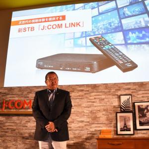 J:COMがNetflixと業務提携 放送と配信の垣根を超えた新セットトップボックス「J:COM LINK」発表