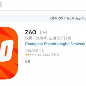 中国のディープフェイクアプリ「ZAO」 ヒット直後の炎上はなぜ?