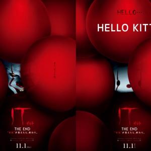キティちゃん、ペニーワイズになっちゃった。 完結編『IT/イット』がサンリオピューロランドとコラボ決定[ホラー通信]
