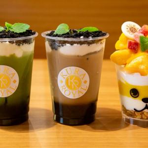 黒糖タピオカミルクティーも! くら寿司から本気のスイーツ「KURA ROYAL」が続々登場 食べてみた