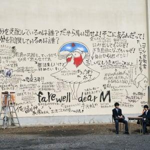 佐藤勝利&髙橋海人が自由を手に入れるために戦う! 映画『ブラック校則』映像初解禁