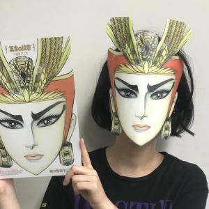 誰でも古代エジプトのファラオに!?  月刊プリンセスの付録「王家の紋章」お面フィスに驚愕