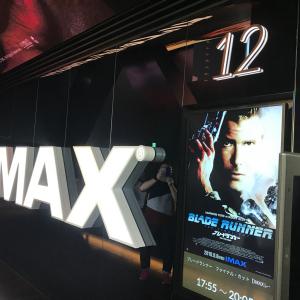 """音と映像の迫力が""""色あせない名作""""をさらに盛り上げる『ブレードランナー ファイナル・カット』IMAX版を観てきた!"""