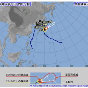 「夜には一気に世界が変わる」 台風15号めぐる気象庁のコメントに反響