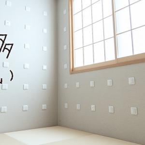 スイッチが多すぎる部屋や怪奇現象が起こる部屋…… 11の客室が遊び心あふれる「不思議な宿」京都にオープン
