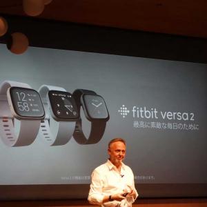 Alexa対応で常時画面表示が可能になったFitbitの新スマートウォッチ「Fitbit Versa 2」は9月24日発売へ 有料のプレミアムサービスも予告