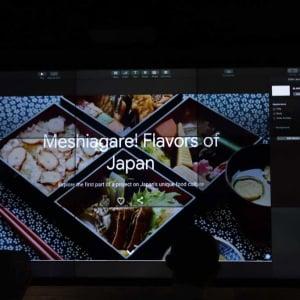 ゴールデン街やクッキングパパも! Googleが美術品や文化遺産を鑑賞できる「Google Arts & Culture」に日本食を紹介するコンテンツ「Flavors of Japan」を公開