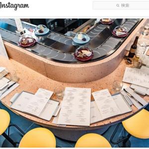 回転寿司じゃなくて回転チーズバーの「ピック&チーズ」がロンドンにオープン