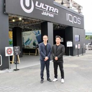 いい空気でいい音を! よりクリーンで快適なフェスを目指す「ULTRA CLEANプロジェクト」がULTRA JAPAN 2019でスタート