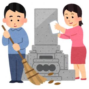 TOKIOの赤裸々なお墓事情に「40代のリアルな話題」「めっちゃ親近感」「超現実的」「ガチでお墓の話をするアイドル」