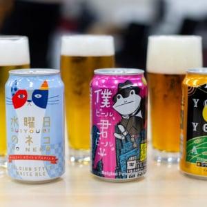 ヤッホーブルーイング×ローソンの新作クラフトビールが数量限定登場 よなよなエールと飲み比べてみた