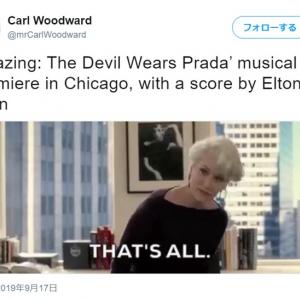 「プラダを着た悪魔」がミュージカル化 音楽担当はエルトン・ジョン