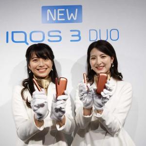 2本連続で吸えて充電時間は半分に 加熱式たばこの新デバイス「IQOS 3 DUO」と新サービスを発表