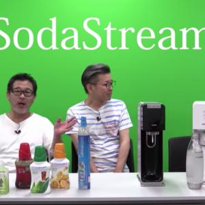 藤やんうれしーが家庭用ソーダマシン「SodaStream」を初体験! 週刊チャンネルウォッチ 9/27号