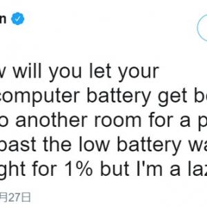 バッテリーの残量が何%になったら充電する?