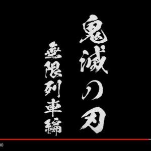 アニメ「鬼滅の刃」の映画化決定に再度盛り上がる海外ファン