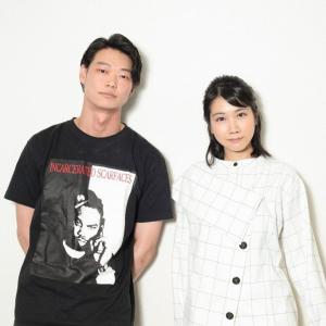 松本穂香&笠松将インタビュー:「少しでも観る人の心が軽くなれば」映画『おいしい家族』