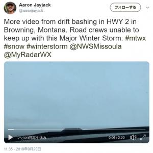 ハリケーンの次はモンタナ州で記録的な暴風雪