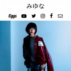 「椎名林檎2世」 女子高生シンガーに付けられたキャッチコピーに波紋広がる