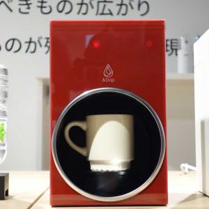 ハンドドリップにこだわったリビングで使えるコーヒーマシン「&Drip」 日本コカ・コーラの社内ベンチャーがMakuakeでクラウドファンディングを開始