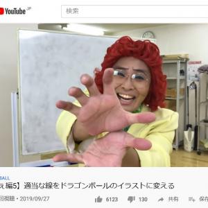 「薄っぺれぇ愛だな(笑)」 野沢雅子芸人・アイデンティティ田島さんの中傷ツイートへの切り返しが話題に