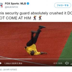 元ダンサーなの? それとも警備員が副業のダンサーなの?