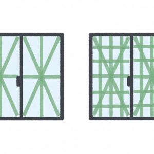 いらすとやが「テープで補強された窓のイラスト」公開 仕事が早過ぎると話題に