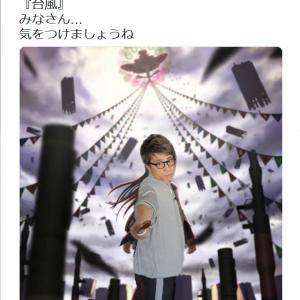 台風19号接近で『Twitter』のトレンドに「ワルプルギス」 まどマギを観たロンブー田村淳さんも反応