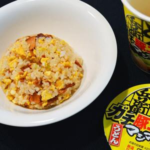 「どん兵衛マシマシ篇ガチ豚ニンニク」のスープで作るチャーハンがウマすぎてトキメキが止まらない! ニンニク香りまくる和風だし炒飯