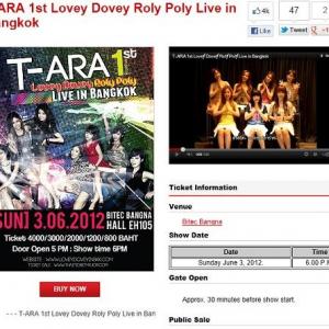 韓国の人気K-POPアイドル『T-ARA』がタイ・バンコク公演で完売と報道される! しかし実際は数百席の空席ありだった