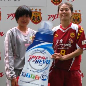 女子サッカーチームに澤穂希さんが表彰!「アリエール WHITE AWARD」授賞式を見てきた