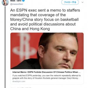 ディズニー傘下のESPN 香港デモなど中国関連の政治的話題に触れないようスタッフに指示