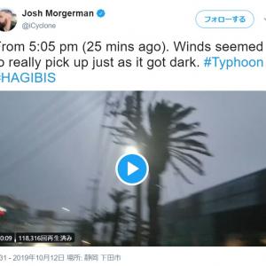 臨時特派員と化した訪日外国人たちによる台風19号(ハギビス)のライブレポート