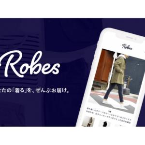月額7800円~で毎日着る服がシーズンごとに自宅に届く「Robes」正式スタート