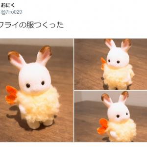 「食べちゃいたいほど可愛い」エビフライを着た赤ちゃんウサギに大反響