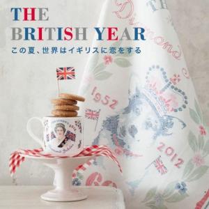 イギリスイヤーを盛り上げる2大雑貨ブランドキャス&アシュレイの激カワアイテム