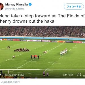 アイルランドのラグビーファンがニュージーランド代表のハカを打ち消す歌声で対抗 「オールブラックスを怒らせちゃダメ」という予言的中