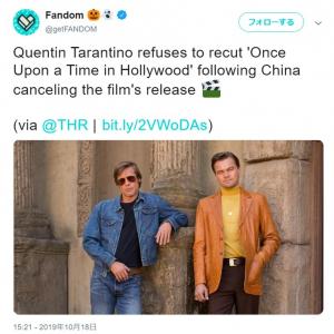 「ワンス・アポン・ア・タイム・イン・ハリウッド」 タランティーノ監督は中国向けの再編集を拒否
