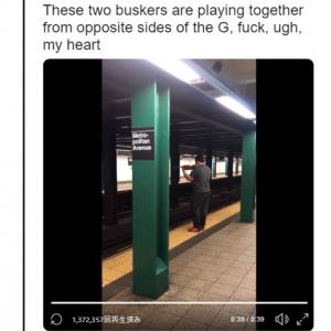 ニューヨークの地下鉄に乗ればたまに出会えるスペシャルコンサート