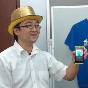 マイクロソフト VS ガジェット通信 スマートフォンスピードチャレンジ激写対決!