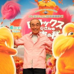 「ヘンなオジサン」志村けんがアニメ声優に初挑戦「そうです! 私がロラックスおじさんです」