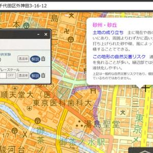 あなたの住んでる土地はだいじょうぶ? 国土地理院の地図で災害リスクをチェック