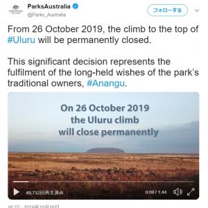 10月26日からの登山禁止を前にウルル(エアーズ・ロック)に登山客殺到