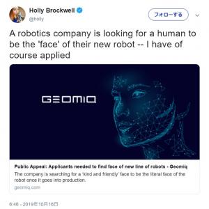 あなたの顔をロボットの顔として使わせていただけませんか? 1400万円のライセンス料をお支払いいたします
